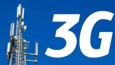Операторам выдали свыше 7500 разрешений на 3G