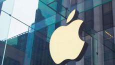 Акции Apple упали в цене на 2,5%