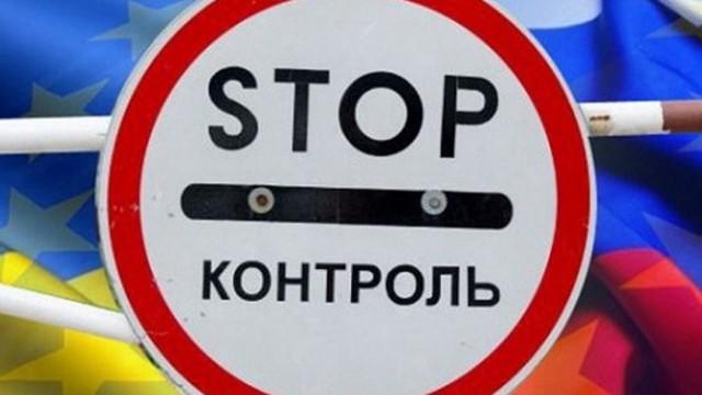 Вступил в силу запрет на импорт товаров из России