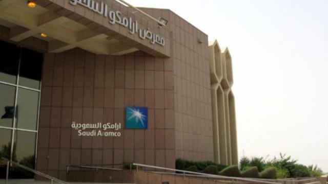 Saudi Aramcо могут выставить на продажу
