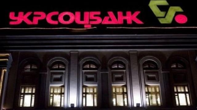 Владелец Альфа-Банка купил у UniCredit Group Укрсоцбанк