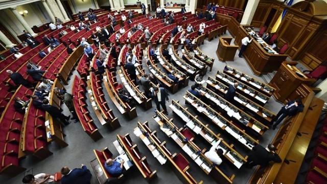 48 нардепов обжаловали в КСУ декларирование активов