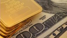 Резервы Украины составили $13,3 млрд