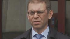 Жванию и Пашинского вызвали на допрос