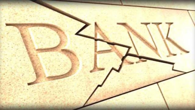Активы 22-х проблемных банков продадут на этой неделе