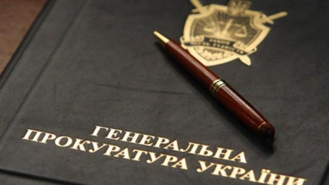 Дело «бриллиантовых прокуроров» передано в суд