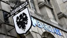 Barclays оштрафовали на $50 млн за валютные манипуляции