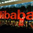 Alibaba нарастил прибыль