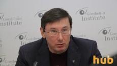 Луценко пояснил, зачем нужна была прослушка в кабинете Холодницкого