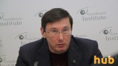 Ю.Луценко: задержан экс-нардеп Александр Ефремов