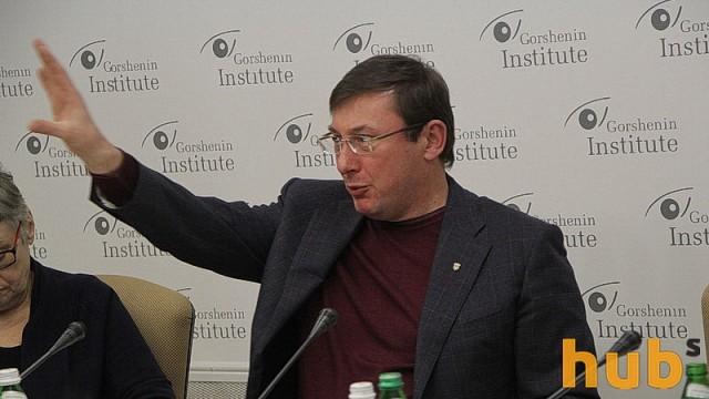 Луценко пригрозил Садовому отстранением и уголовщиной
