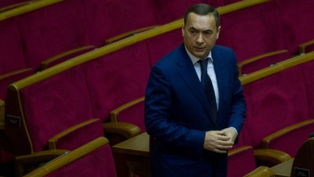 Дело Мартыненко: экс-нардепа задержали из-за растраты $17 млн на «ВостГОКе»