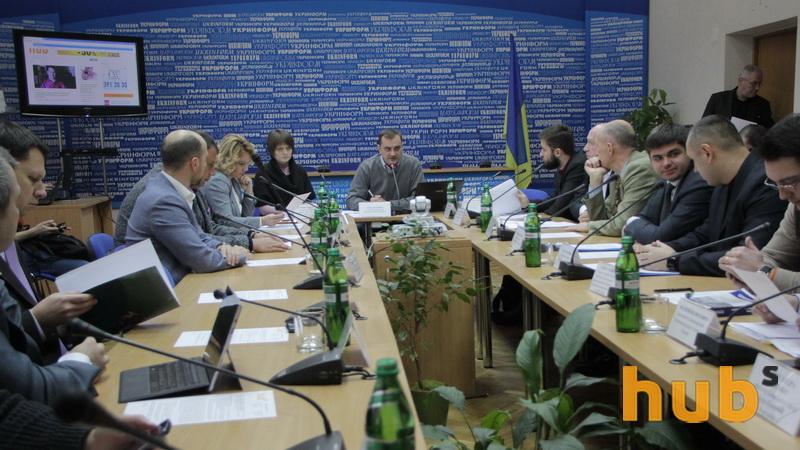 Круглый стол «Развитие конкуренции на рынке природного газа в Украине: что даст потребителям демонополизация «Нафтогаза Украины» и облгазов?»