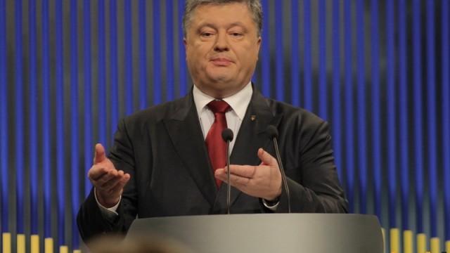 Порошенко похвастался экономией 45 млрд грн на закупках
