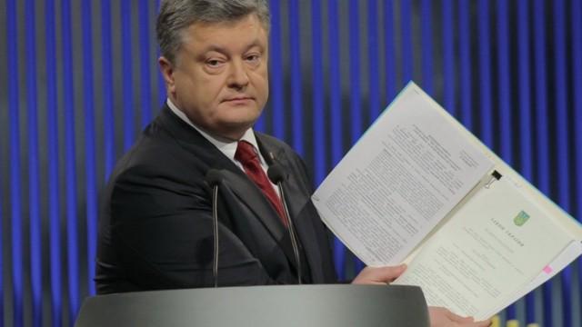 Порошенко подписал закон о фитосанитарных процедурах