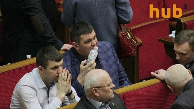 Депутаты не будут заседать на этой неделе