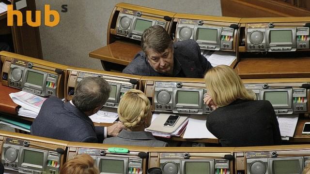 Фракция Тимошенко собирается поддержать Гройсмана
