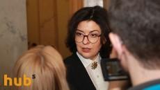 Реформу правосудия запустили «по-новому»