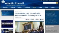Мировые медиа: в ближайшие годы Украина останется бедной, если не …
