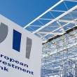 ЕИБ может предоставить EUR100 млн кредита на дороги в Луганской области