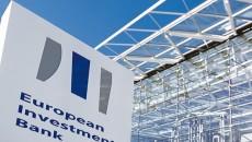 Европейский инвестиционный банк поддержит Украину на €800 млн