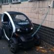 В КНР на треть урезали льготы на электромобили