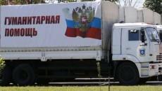 Сепаратисты не допустили ОБСЕ к гумконвою из РФ