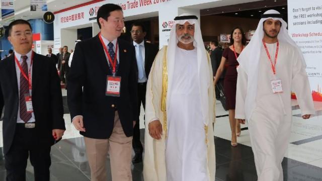 Китайцы с арабами создают инвестфонд на $20 млрд