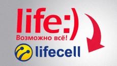 life:) станет lifecell