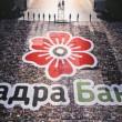 СМИ: Гиленко и Сегали похитили до 2009 года из банка