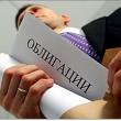 Утверждены новые условия выпуска гособлигаций внешних займов