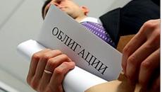 Минфин привлек от облигаций 10 млн грн