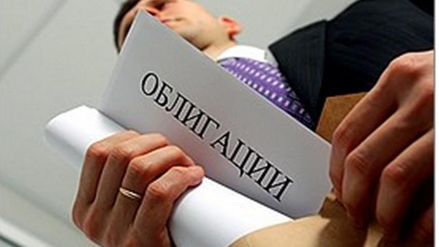Украина завершила выпуск 10-летних еврооблигаций