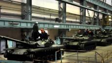В Украине усилится милитаризация