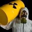 Рада обеспечила финансированием обращения с радиоактивными отходами