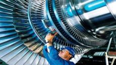 Турбоатом обновит оборудование для Славянской ТЭС