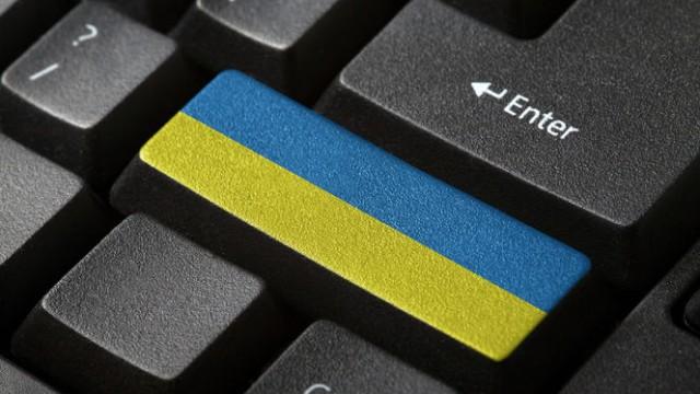 Украина оказалась