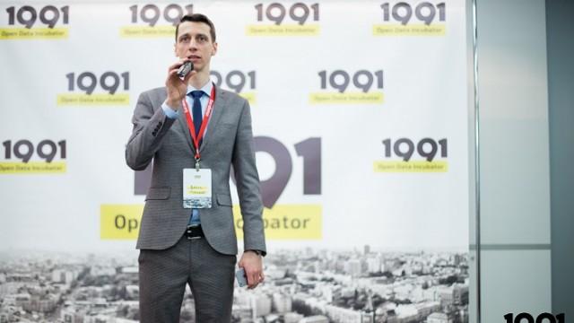 Денис Гурский: Появляется стартап — и всё меняется