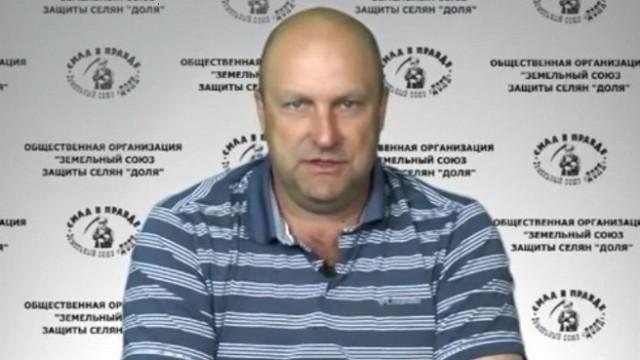 На Луганщине убит мэр от партии «Наш край»