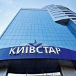 «Киевстар» подозревают в уклонении от уплаты налогов на 2,3 млрд грн