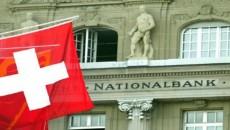 Швейцарские банки выплатили США штрафов на $1,36 млрд