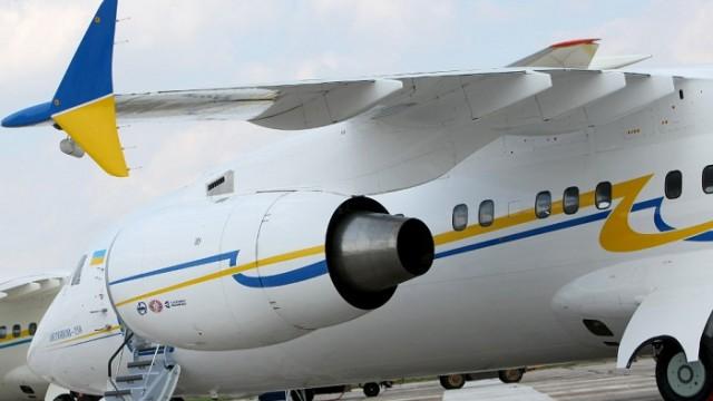 ГП «Антонов» презентовало новый Ан-132: видео