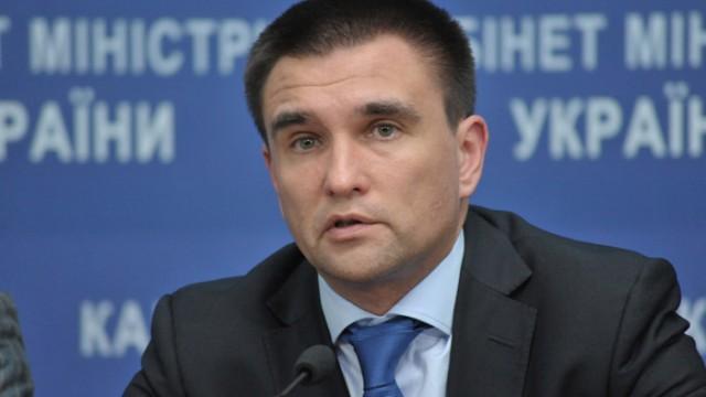 Украина готова судиться с РФ по «долгу Януковича»