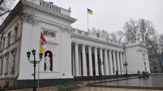 Одесский горсовет таки признал РФ страной-агрессором
