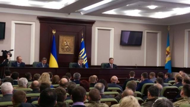 Порошенко назначил нового губернатора Киевщины