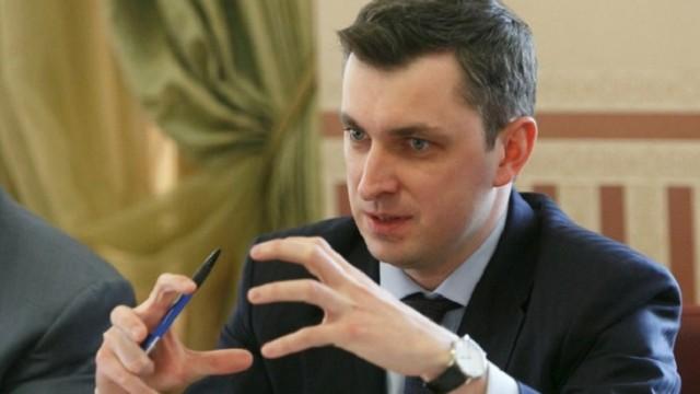 Демарш в МЭРТ: Билоус исключает срыв приватизации