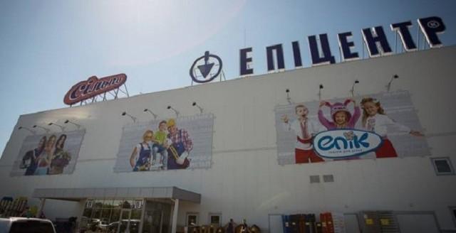 В Киеве «Эпицентр К» покупает ТЦ «Альта Центр»