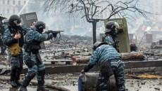 Установлены личности 25 стрелков по активистам Майдана
