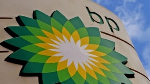 British Petroleum получила убыток в $6,5 млрд