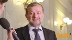 В Раду внесен проект постановления об инаугурации Зеленского 19 мая